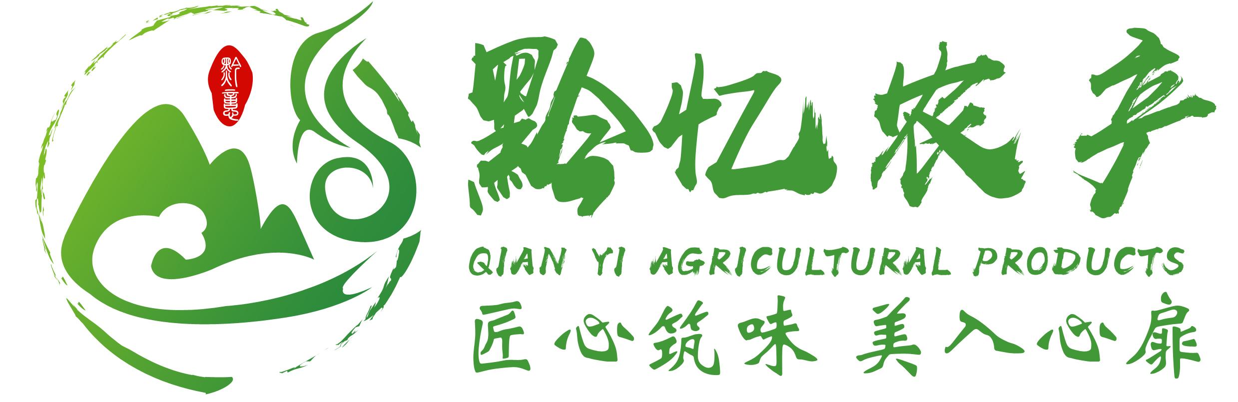 贵州黔忆农产品有限公司
